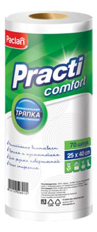 Тряпка для уборки Paclan Practi Comfort Универсальная 25x40 см 70 шт