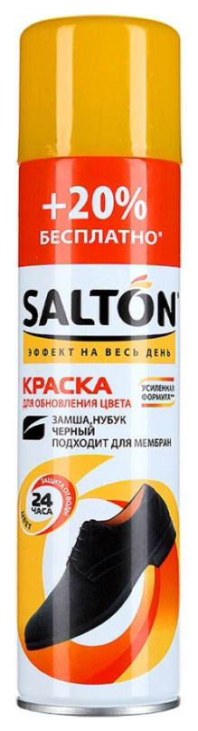 Краска для обуви Salton для замши черная