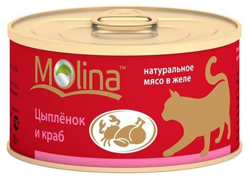 Консервы для кошек Molina, краб, 80г