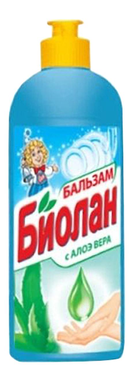 Средство для мытья посуды Биолан алоэ вера 500 мл