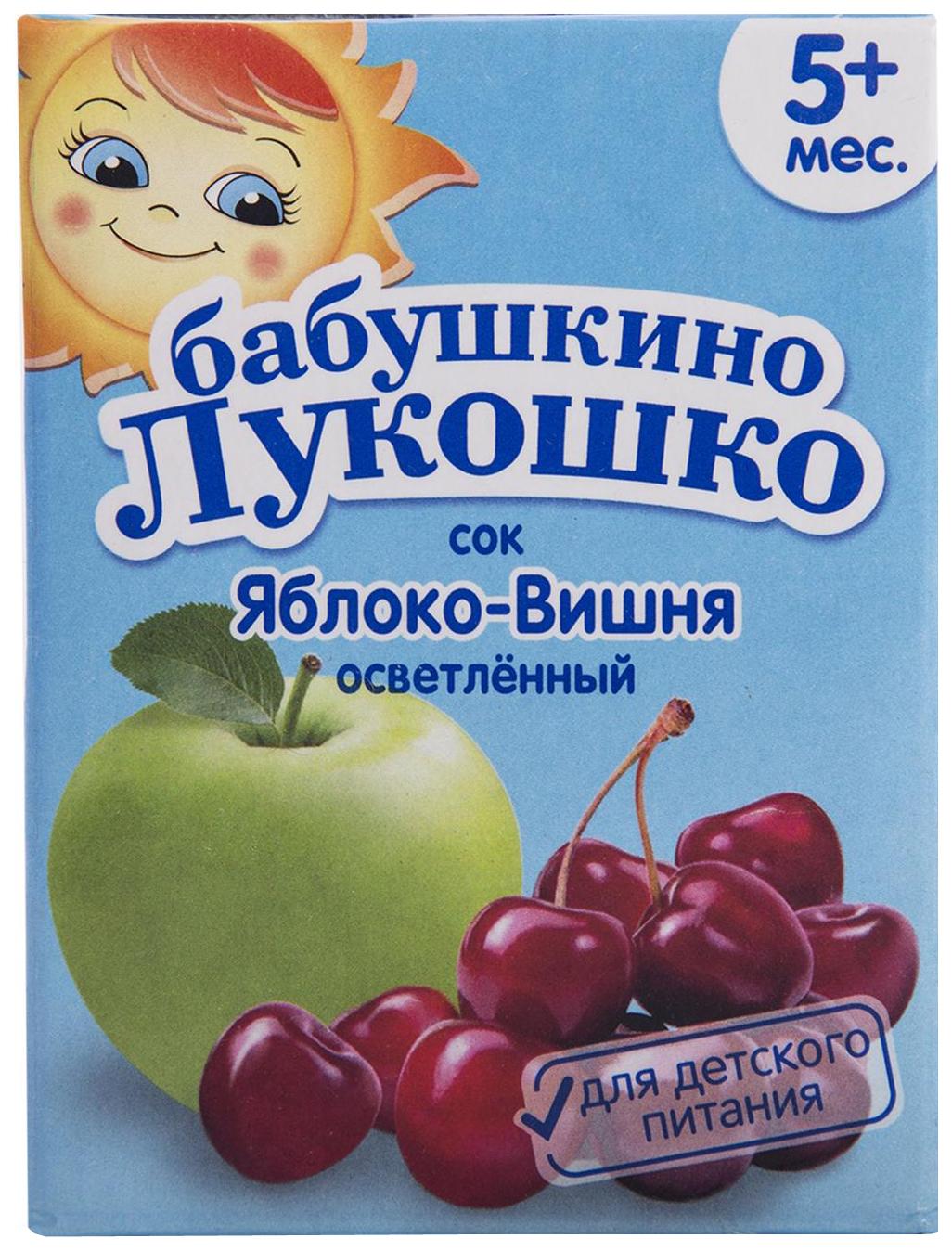 Купить Сок Бабушкино Лукошко Яблоко-вишня осветленный с 5 мес 200 мл, Детские напитки