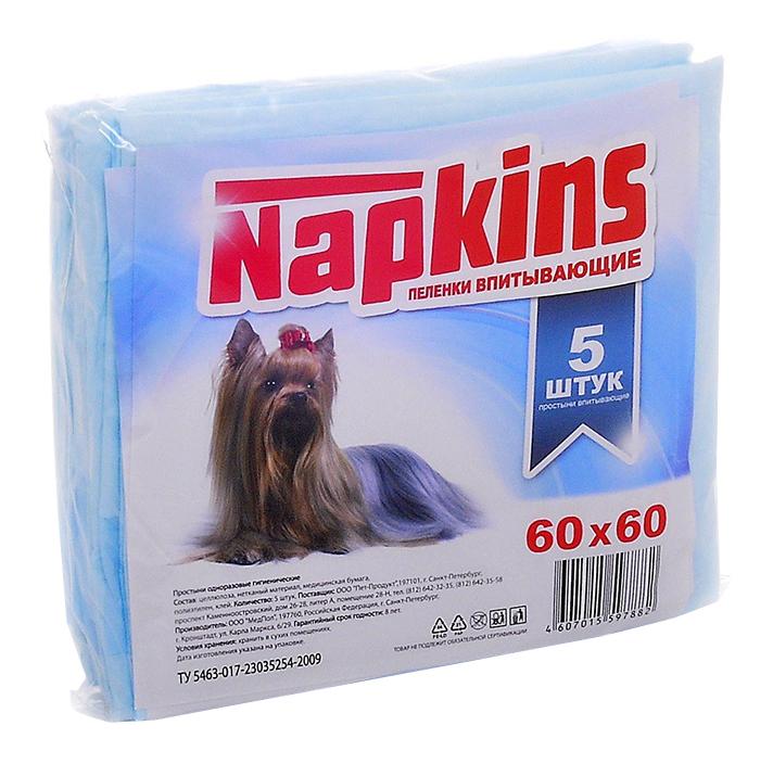 NAPKINS Впитывающие пеленки для собак 60*60, 5шт,