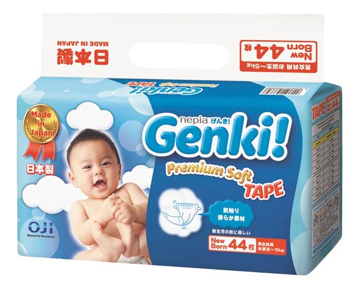 Подгузники для новорожденных Genki Nepia NB