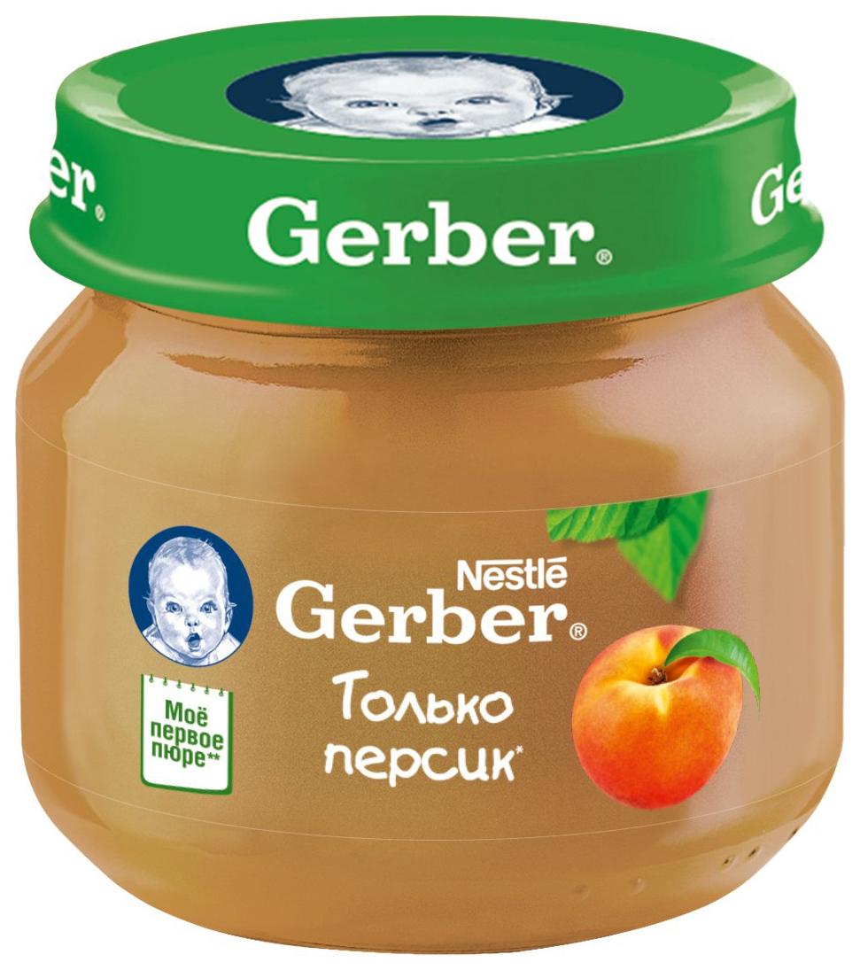 Пюре фруктовое Gerber Только персик с 4 мес 80 г