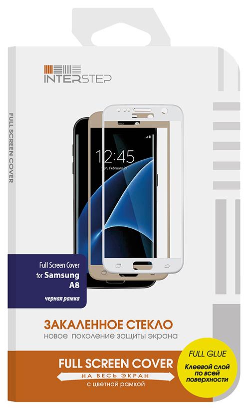 Защитное стекло InterStep для Samsung Galaxy A8 Black