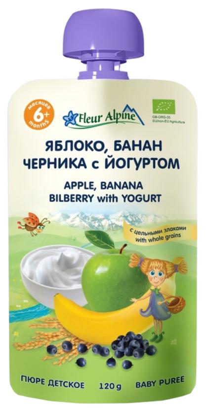 Пюре фруктовое Fleur Alpine Яблоко, банан, черника с йогуртом с 6 мес. 120 г