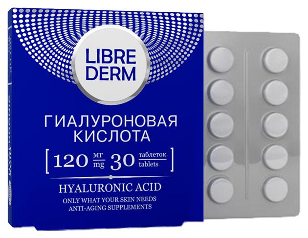 Купить Гиалуроновая кислота 120 мг, Гиалуроновая кислота Librederm 120 мг таблетки 30 шт.