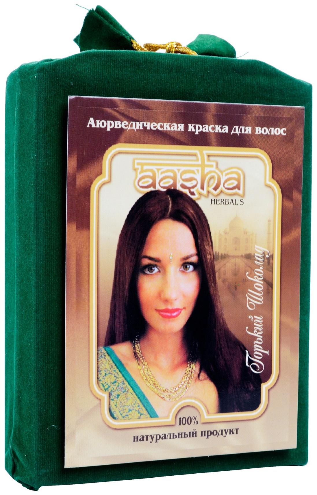 Купить Краска для волос Aasha Аюрведическая Горький шоколад 100 г, Aasha Herbals