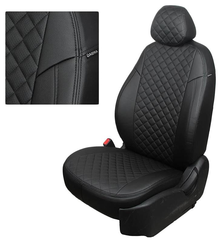 Комплект чехлов на сиденья Автопилот Nissan ni-kk-kk14-chch-r фото