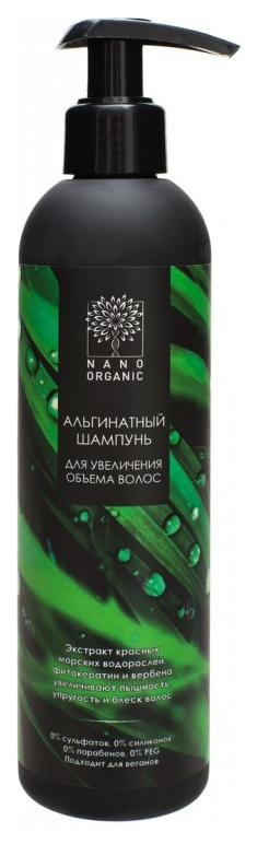 Шампунь Nano Organic Для увеличения объема волос 270 мл