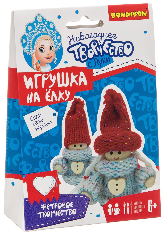 Купить Набор для творчества BONDIBON. Ёлочные игрушки своими руками. Куклы ., Рукоделие
