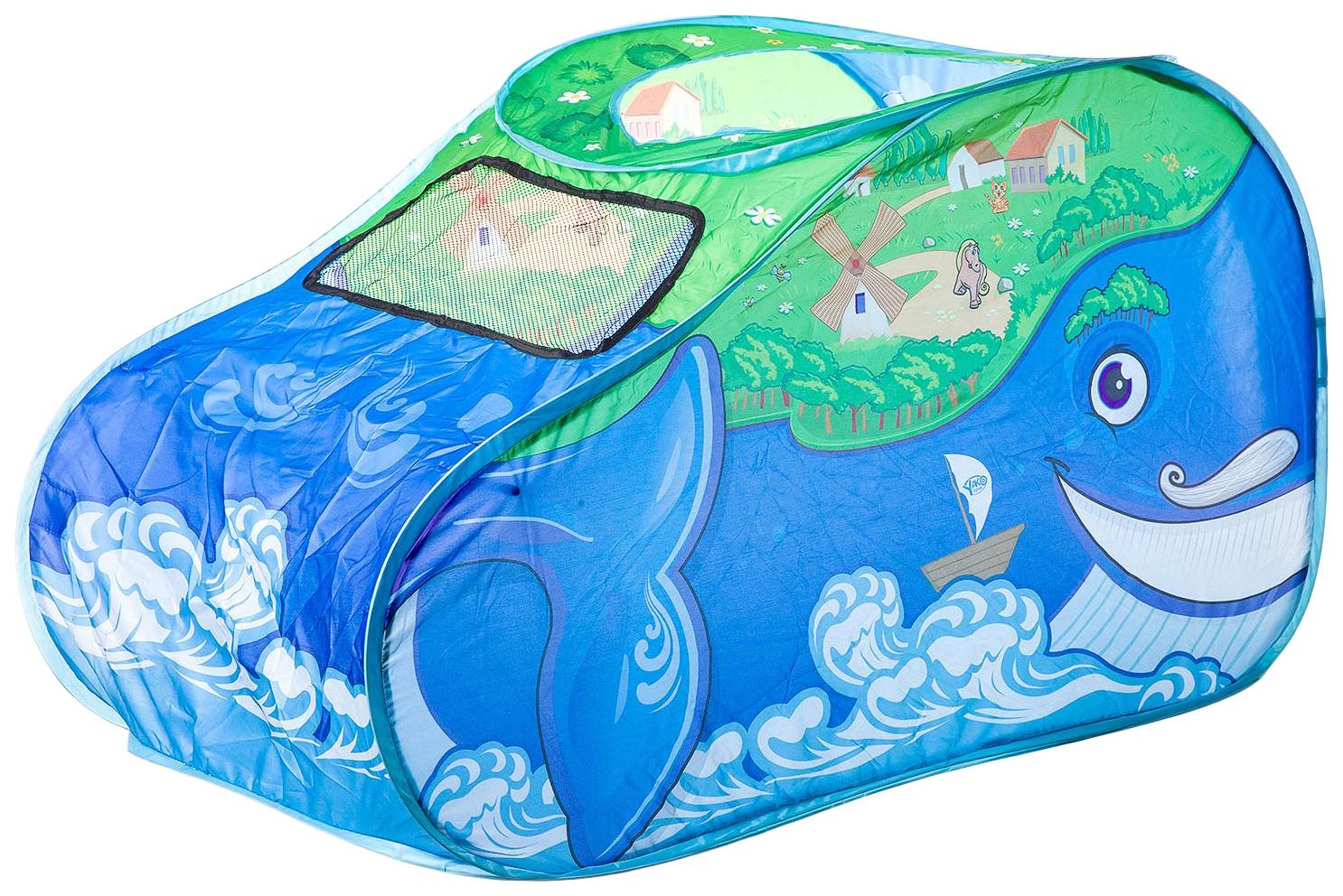 Игровая палатка Yako Солнечное лето Чудо-юдо Рыба-кит M7119