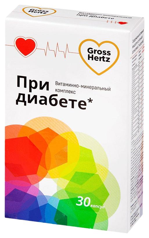 Витаминно минеральный комплекс Gross Hertz при диабете