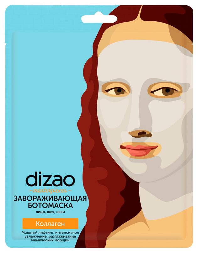 Маска для лица Dizao Бото Завораживающая Коллаген 1 шт