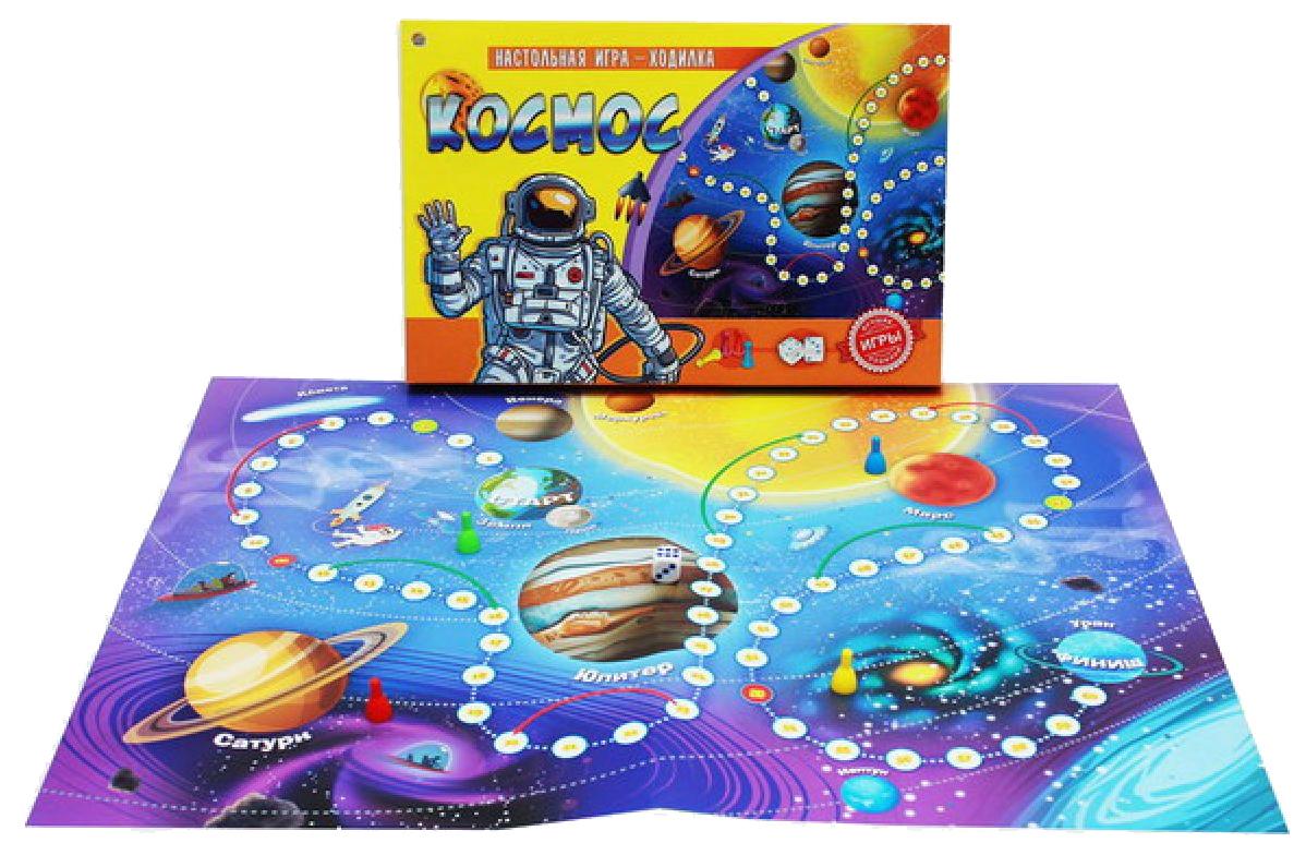 Фотография Семейная игра Рыжий кот Космос ИН-9182 №1
