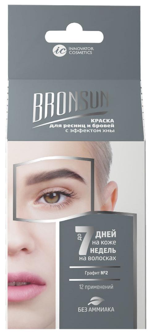Краска для бровей Innovator Cosmetics BRONSUN Для домашнего окрашивания №2 Graphite фото