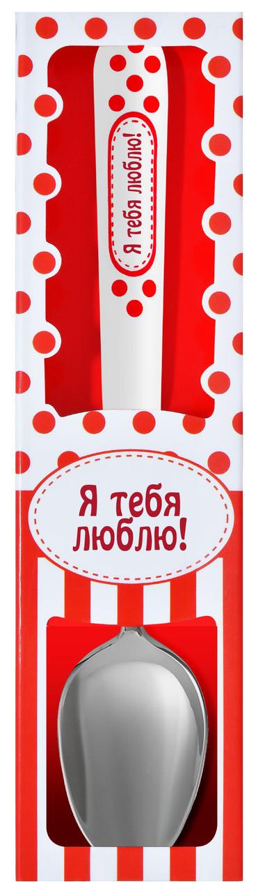 Ложка чайная Be Happy 13 170 мм