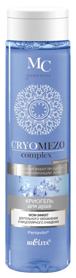 Гель для душа Белита Cryomezo Complex Wow-эффект 345 мл