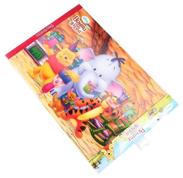 Наклейка декоративная для детской DECORETTO Веселый праздник