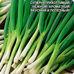 Семена Лук батун Троица, 0,3 г, Уральский