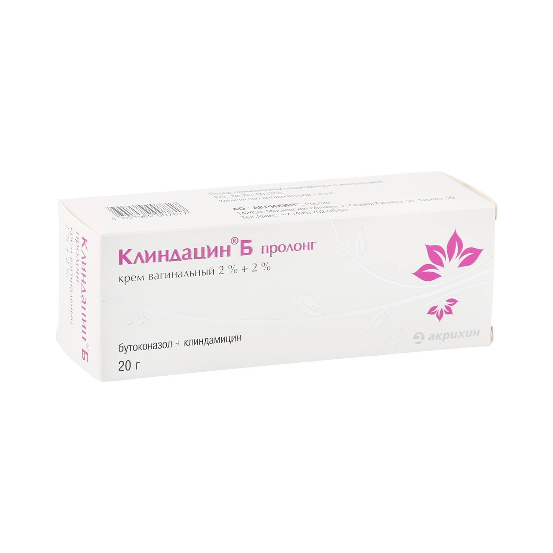 Клиндацин Б пролонг крем 2 % 20 г