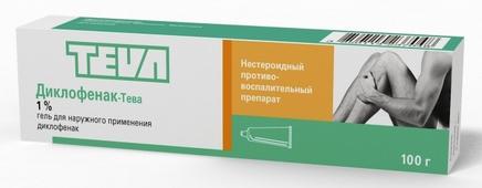 Диклофенак Тева гель 1 % 100 г