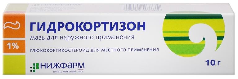 Гидрокортизон мазь 1% 10 г Нижфарм фото