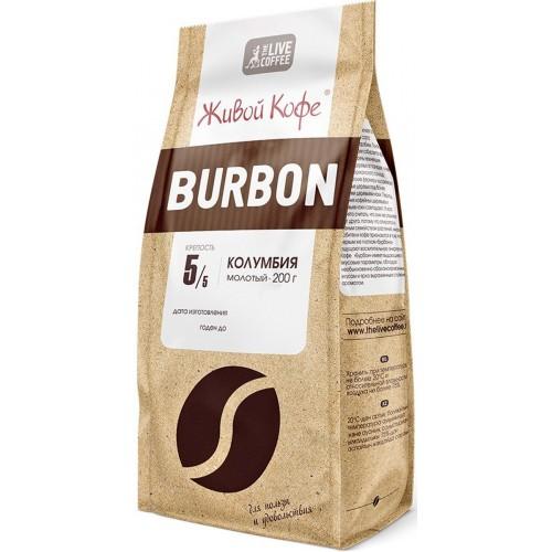 Кофе молотый Живой Кофе бурбон 200 г фото