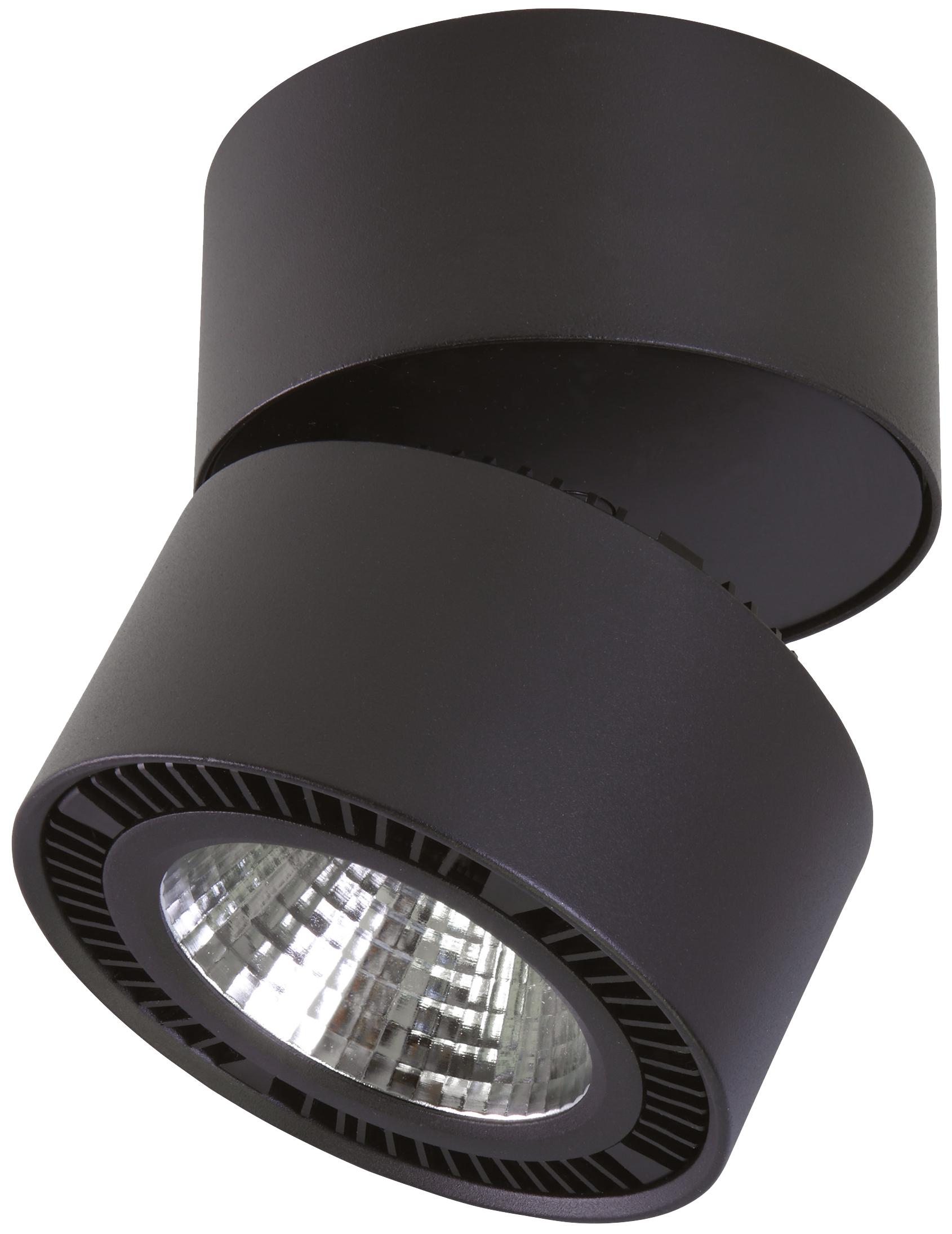Спот Lightstar 214857 led
