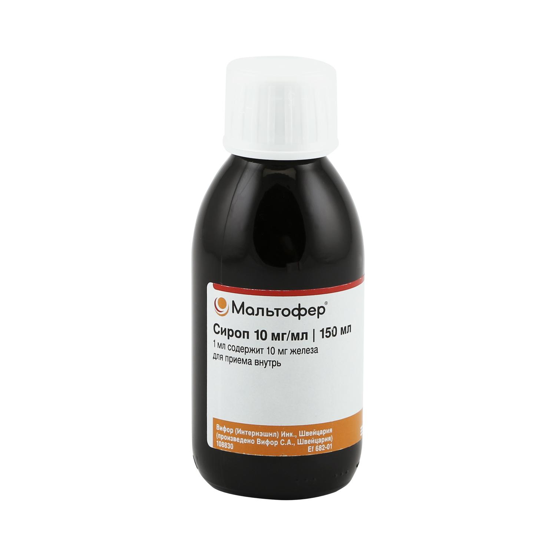 Мальтофер сироп 10 мг/мл 150 мл