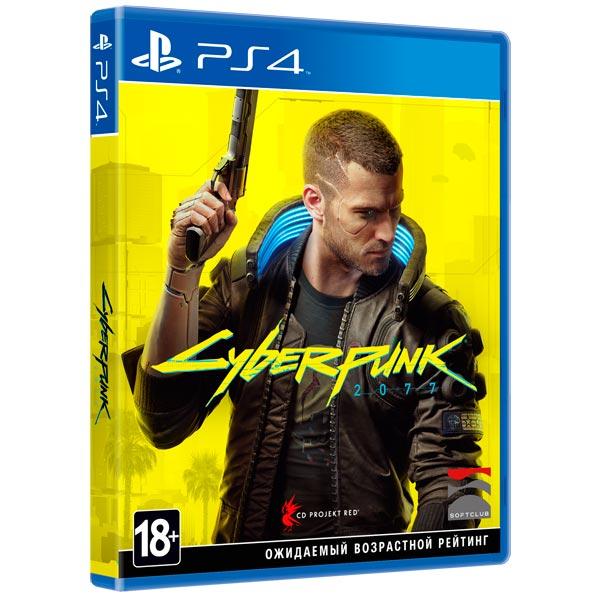 Игра Cyberpunk 2077 для PlayStation 4
