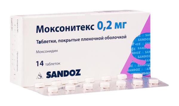 Моксонитекс таблетки 0,2 мг 14 шт.
