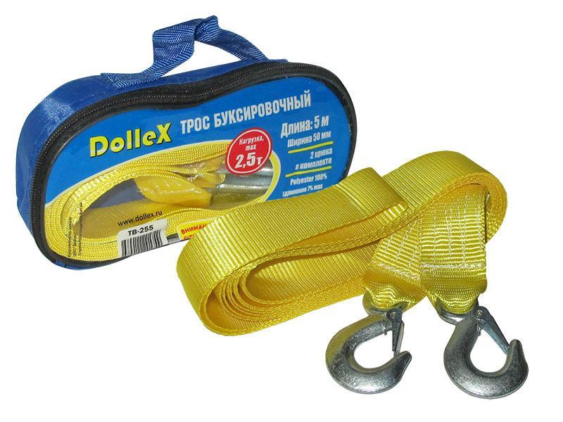 Трос буксировочный 2,5т. 5м. Dollex TB 255