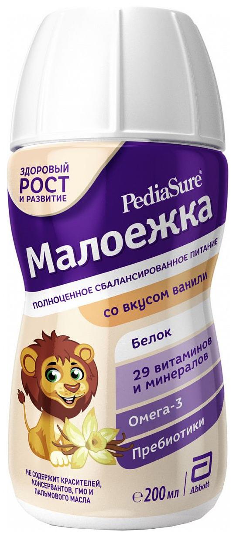 Молочная смесь 3 (от года) PediaSure Малоежка
