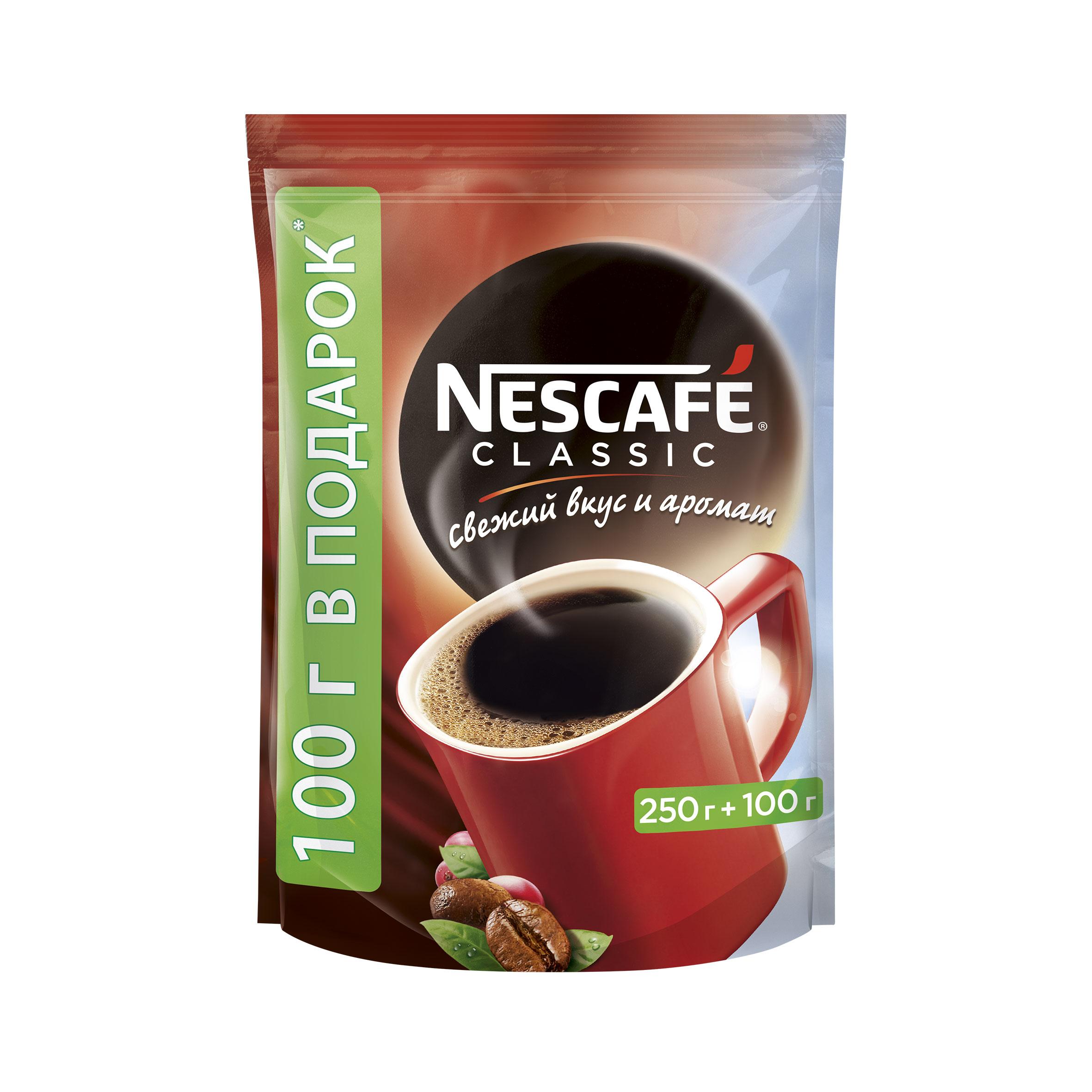 Кофе растворимый Nescafe classic пакет 350 г фото