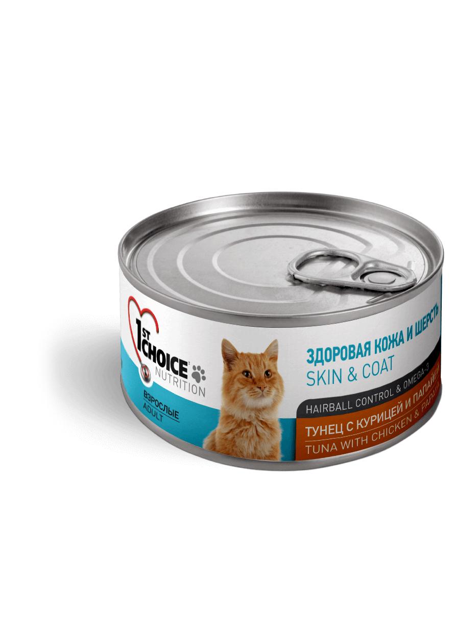 Консервы для кошек 1st choice Skin & Coat курица, тунец, 85г фото