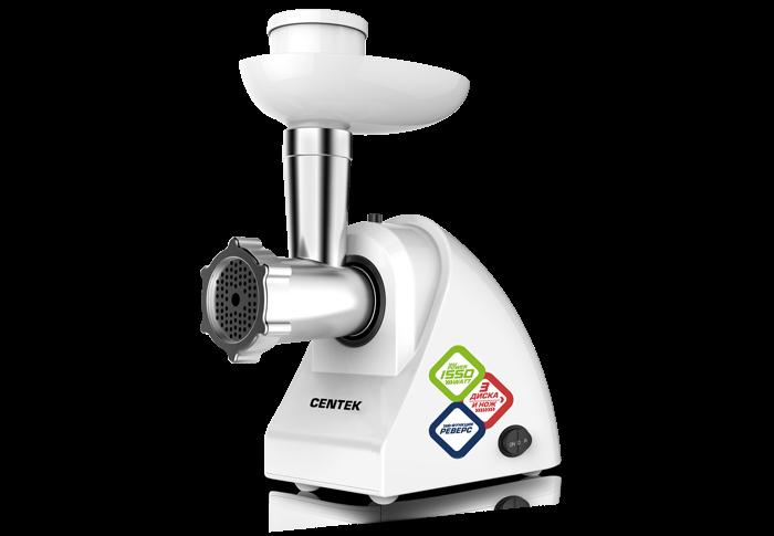CENTEK CT-1605 WHITE