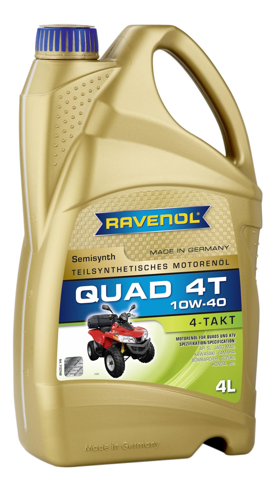Моторное масло Ravenol QUAD 4T SAE 10W-40 4л