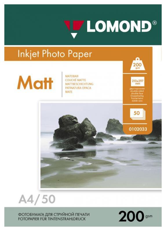 Фотобумага для принтера A4 LOMOND 200 г/кв.м матовая двухсторонняя 50 л