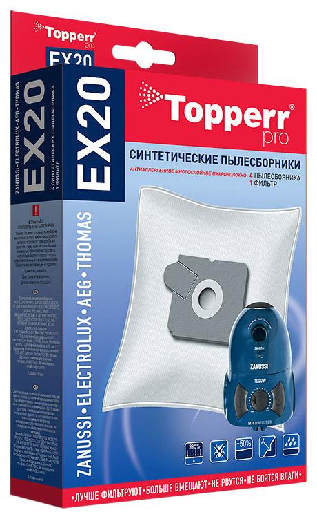 Пылесборник Topperr 1405 EX 20