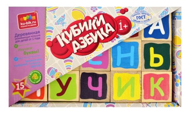 Детские кубики Alatoys
