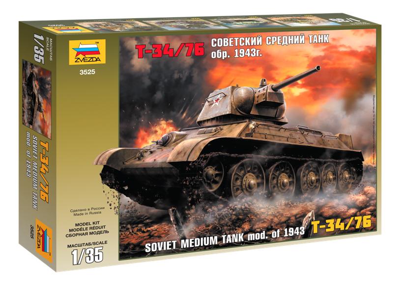 Модель для сборки Zvezda Советский танк Т-34/76