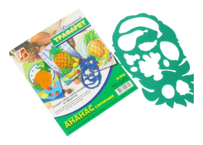 Набор для рисования ЛУЧ Ананас с фруктами фото