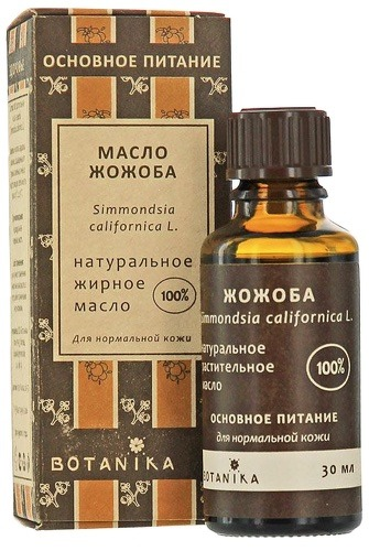 Жирное масло BOTANIKA Жожоба 100% натуральное, 30мл