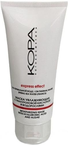 Крем-маска увлажняющая КОРА с гиалуроновой кислотой и водорослями, 100 мл