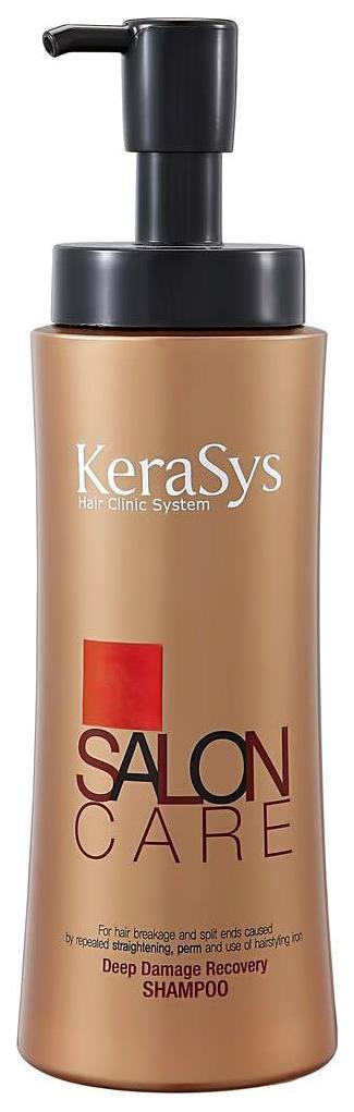 Шампунь KeraSys Salon Care. Интенсивное восстановление