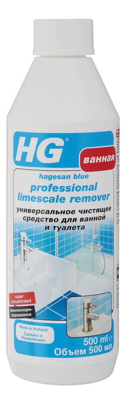 Чистящее средство для унитаза HG 500 мл
