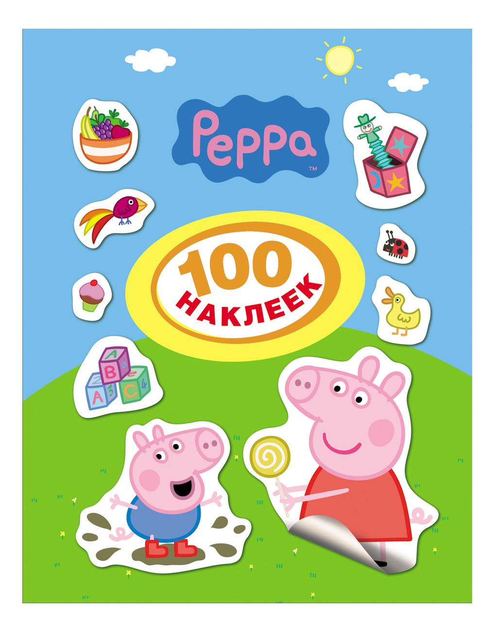 Купить Наклейка декоративная Росмэн Peppa Pig 100 наклеек, Аксессуары для детской комнаты