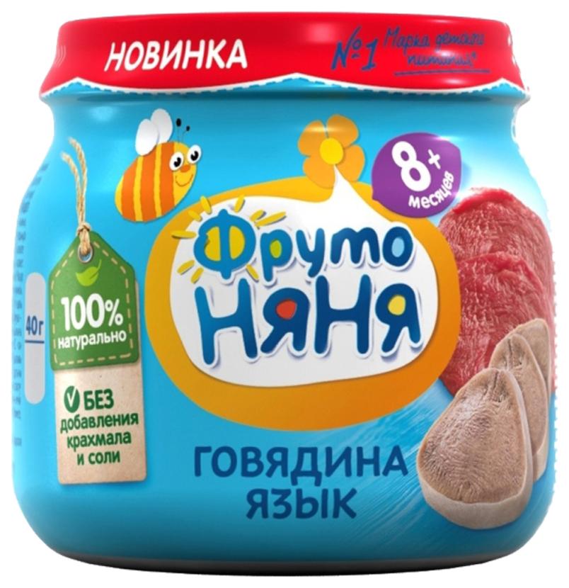 Купить Говядина и язык 80 г, Пюре мясное ФрутоНяня Говядина и язык с 8 мес 80 г, Детское пюре