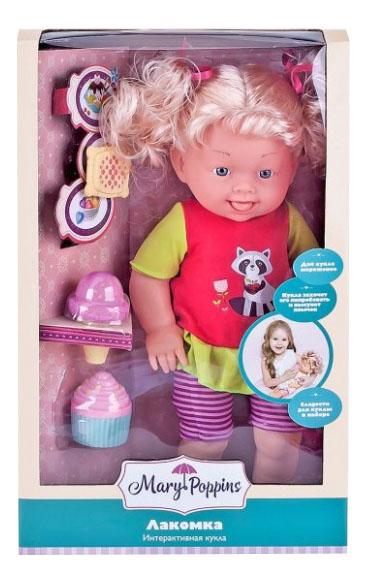 Кукла Mary Poppins 451232